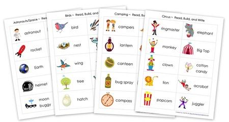 Brown Bear, Brown Bear Vocabulary Cards - Free Printables