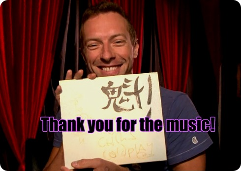coldplay-chrismartin-japanese-tv-sakigake