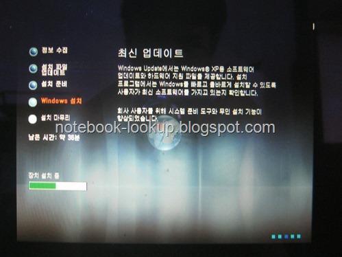 บันทึกช่าง โน๊ตบุ๊ค Sony Vaio เวอร์ชั่นเกาหลีกับความท้าทายเรื่องภาษา