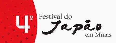 4º Festival do Japão em Minas