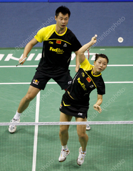 Super Series Finals 2011 - Best Of - _SHI4486.jpg