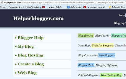 แก้ปัญหา blogger เกิด redirect ไป helperblogger.com