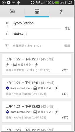 travel-26