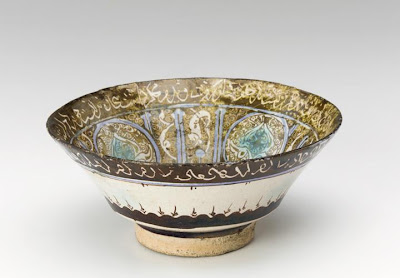 Bowl | Origin:  Iran | Period: 12th century | Details:  Not Available | Type: Stone-paste painted over glaze with luster | Size: H: 7.3  W: 7.3   D: 7.3  cm | Museum Code: S1987.86 | Photograph and description taken from Freer and the Sackler (Smithsonian) Museums.