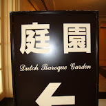 dutch baroque garden at huis ten bosch in Sasebo, Nagasaki, Japan