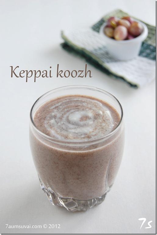 Keppai koozh