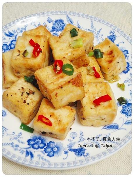 椒鹽豆腐 Tofu Final (3)