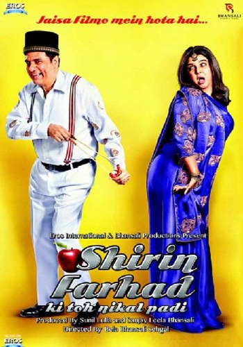 Watch Online Movie Shirin  Farhad Ki Toh Nikal Padi