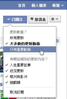 facebook subscribe-03