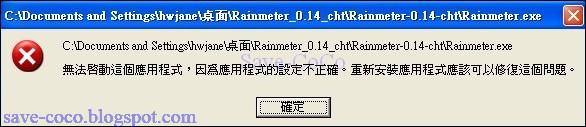 rainmeter_002.jpg
