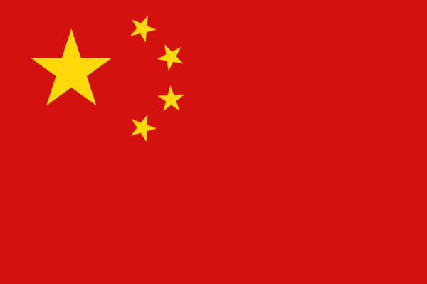 CC Photo Google Image Search Source is upload wikimedia org  Subject is Flag of China