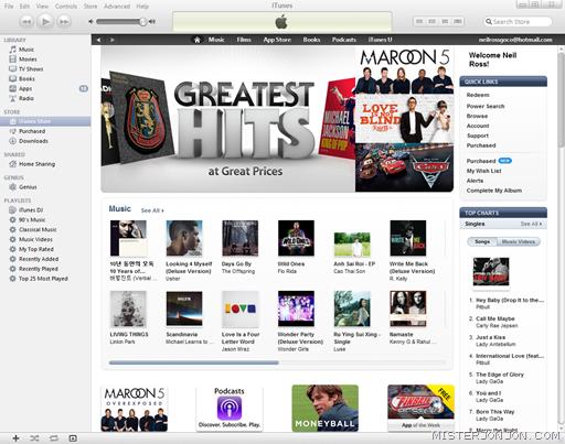 iTunes Store Philippines