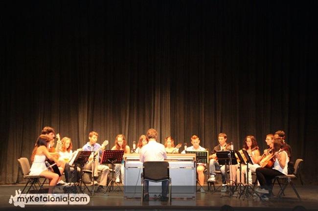 Συναυλία της Παιδικής Μαντολινάτας