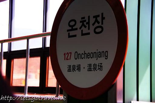 2013Busan0241.JPG