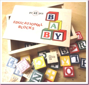 Building Block Names