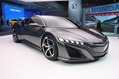 NAIAS-2013-Gallery-2