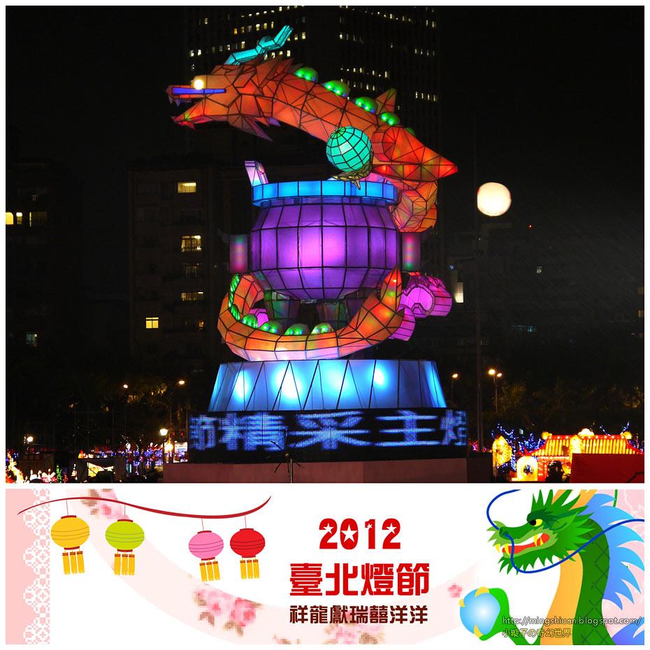 20120202_01.jpg