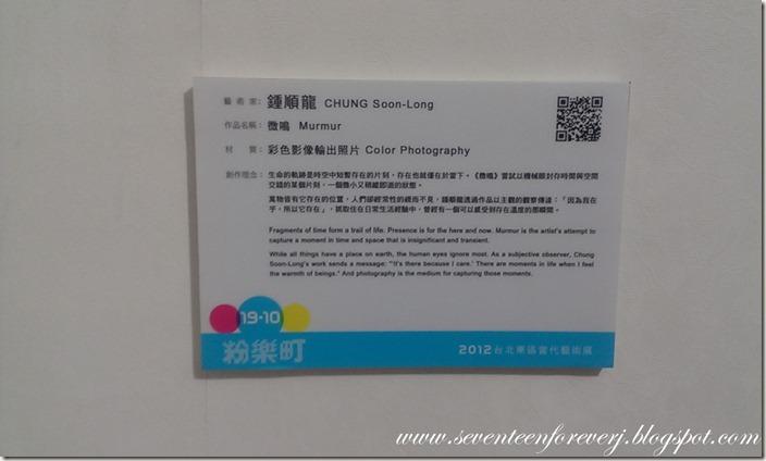 PhotoCap_024
