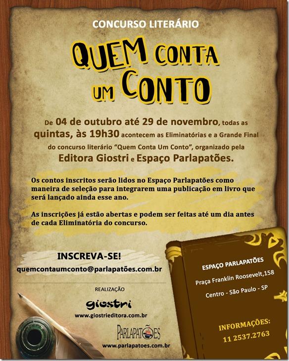 flyer concurso literrio