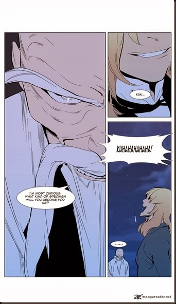 Noblesse-305