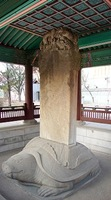 Monument of Wongaksa