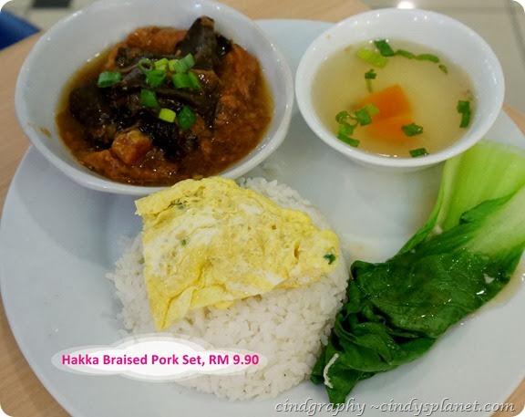 food box hakka braised pork
