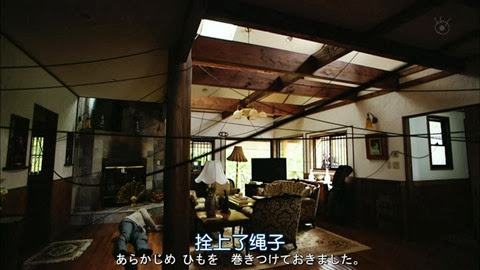 上锁的房间SP.Kagi.no.Kakatta.Heya.SP.Chi_Jap.HDTVrip.1024X576-YYeTs人人影视.mkv_010109.075