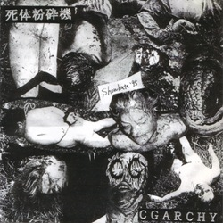 Agathocles_(Screamfreak)_&_Carcass_Grinder_(Cgarchy)_7''_Split_cc_front