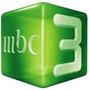 قناة ام بي سي 3 بث مباشر MBC3 Channel Tv Broadcast مباشرة للكرتون