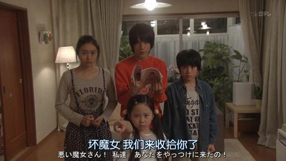 人人-家政婦三田-07.mkv_20120118_002255.811
