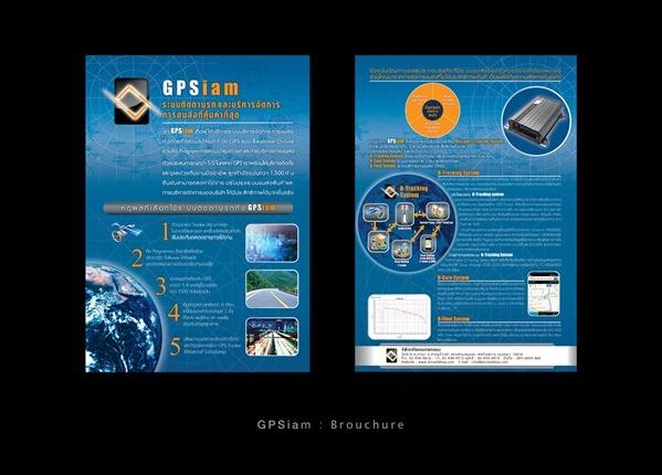 GPSiam_2