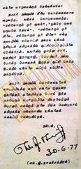 mgr-letter-30.7.1977