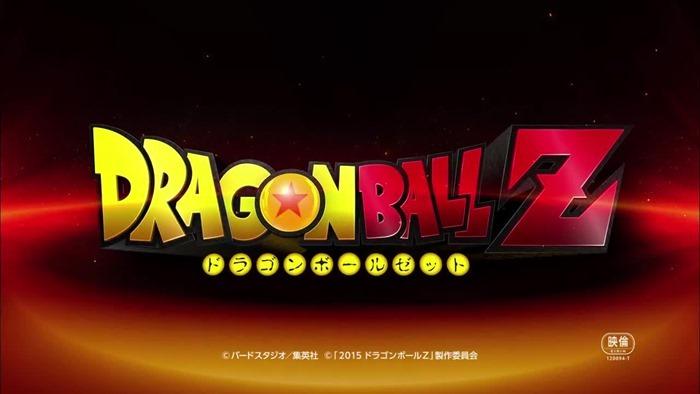 Dragon_Ball_Z_2015_16