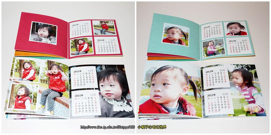 2011book14.jpg