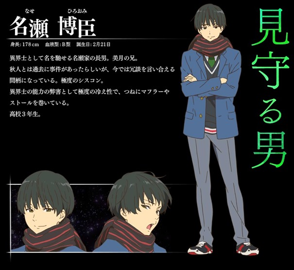 Personagem Hirofumi Nase