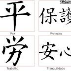 Significado-dos-kanjis-Kanji-Tattoo-Meaning-07.jpg