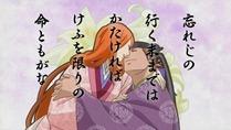 [HorribleSubs] Utakoi - 07 [720p].mkv_snapshot_21.33_[2012.08.13_17.37.48]