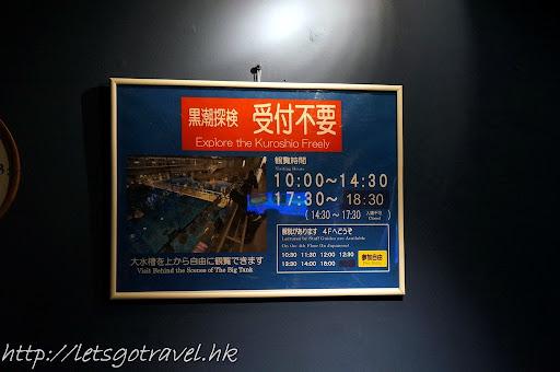 20111228okinawa606.JPG