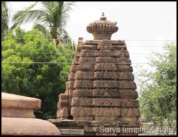 Surya temple, Aihole