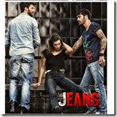 JEANS offer buytoearn 11072014