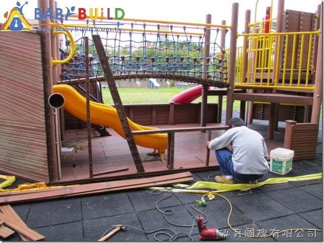 BabyBuild 新埔國小遊具維修拆除