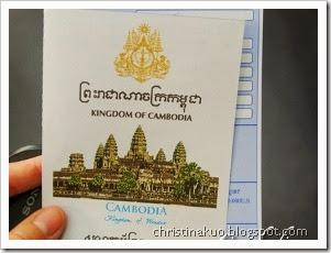 啟程囉! 越南轉機的Pho, 暹羅機場的落地簽證