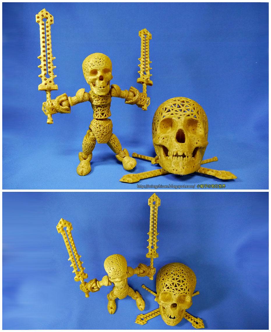 2014Halloween-skull-lamps20.jpg