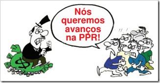 queremos-aumento-na-ppr-2012
