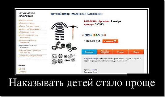 1352801897_noveyshie-demotivatory-12