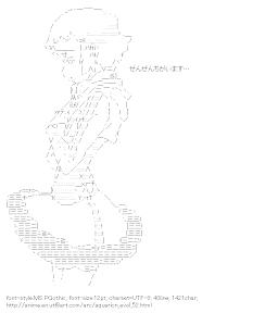 [AA]Yunoha Suroor (Aquarion EVOL)