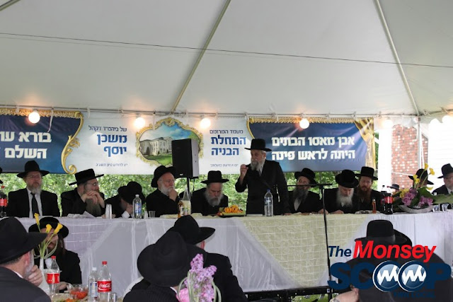 Ground-Breaking Ceremony At Khal Park Avenue in Airmont (Moshe Lichtenstein) - IMG_2319.JPG