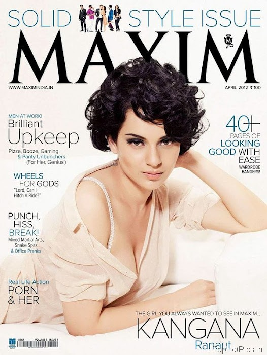 Kangana Ranaut Hot Photos for Magazine 5