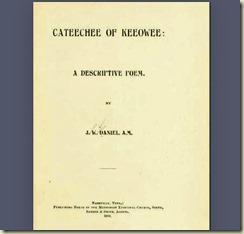 daniels book