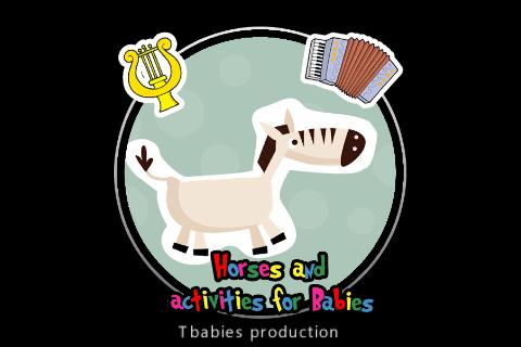 赤ちゃんのための馬との活動